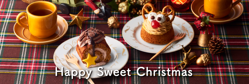Happy Sweet Christmas